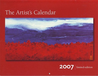 The Artist's Magazine 2007 Calendar Cover